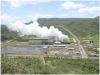 Olkaria II Power Plant
